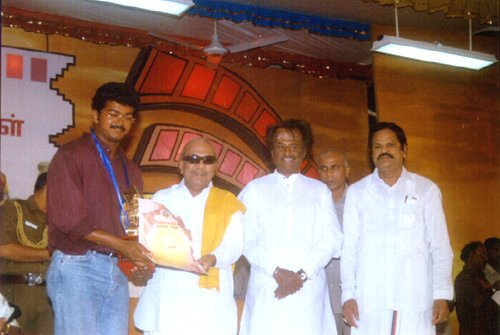 Vijay with Rajinikanth & DMK Leader Karunanithi