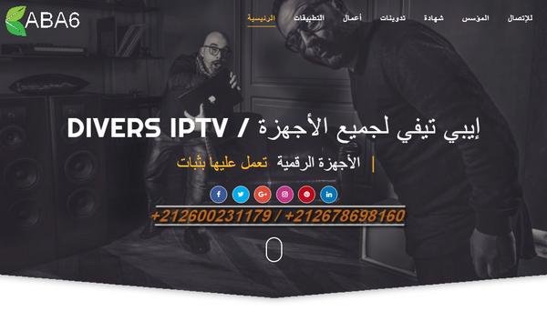 Nouveau Site IPTV en construction