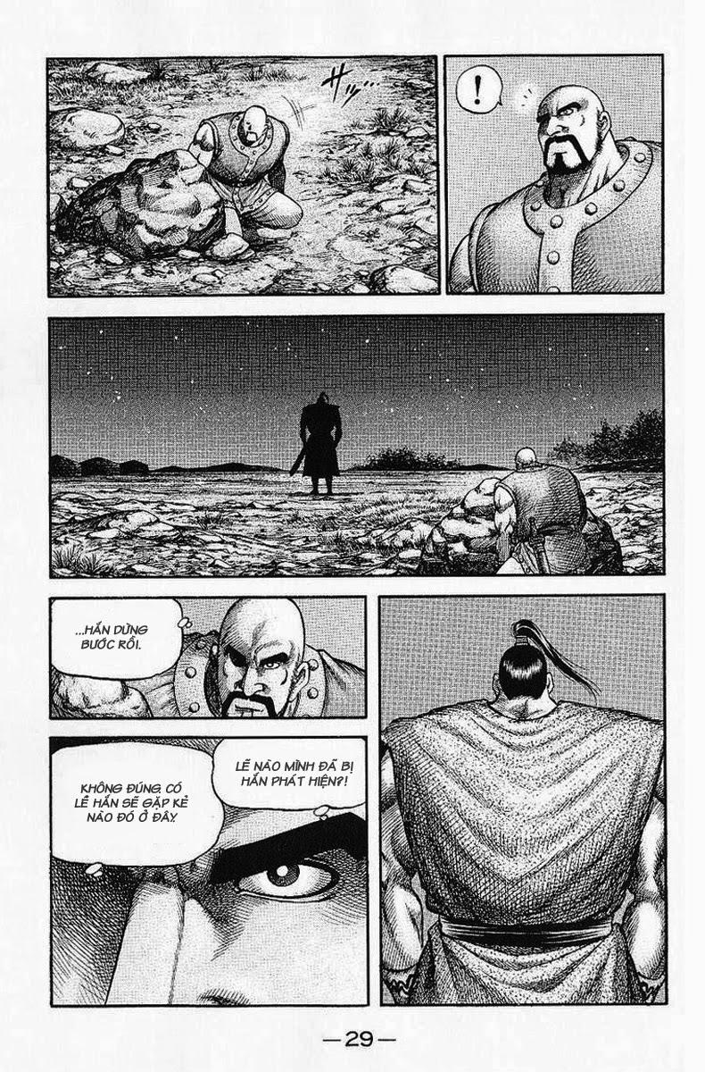 Chú Bé Rồng - Ryuuroden chap 130 - Trang 25