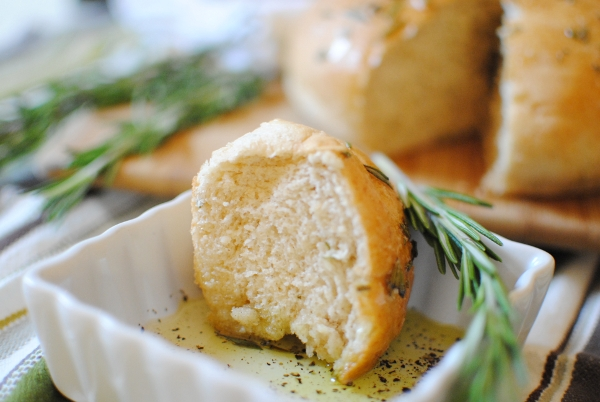 This bread is a wonderful appetizer or addition to a meal!