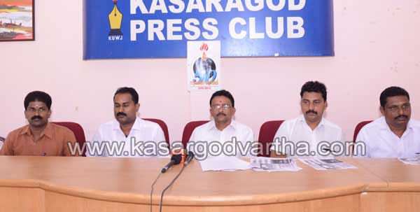Kasaragod, Award, Inaguration, District Collector, Chemnad, Panchayath, President, Perumbala, Kundamkuzhi, Press meet, Kuttikol, Kerala.