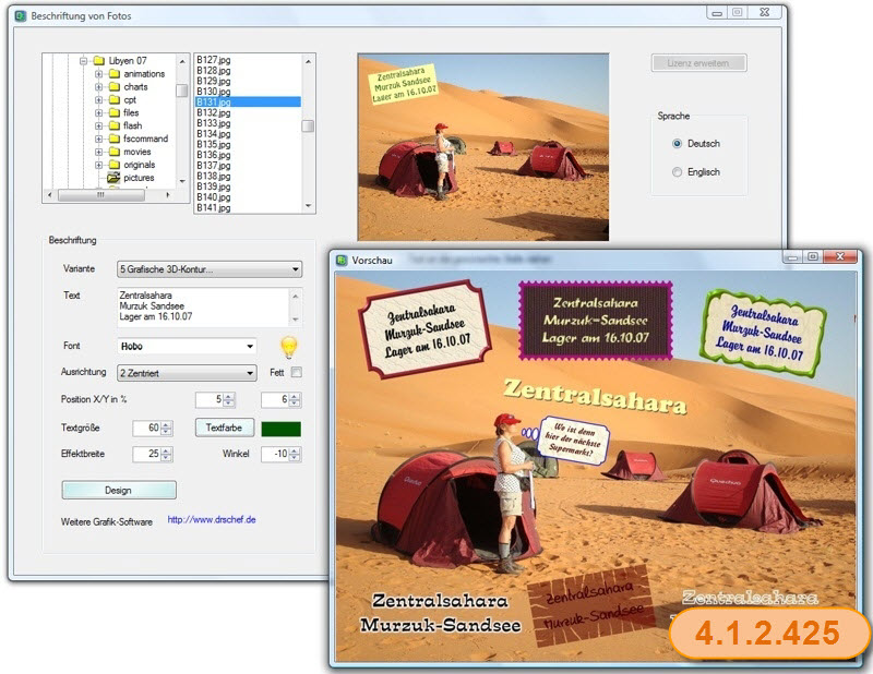 Speedy soft digistudio v9.2.3.231 build 9.4.11 cracked ykfq