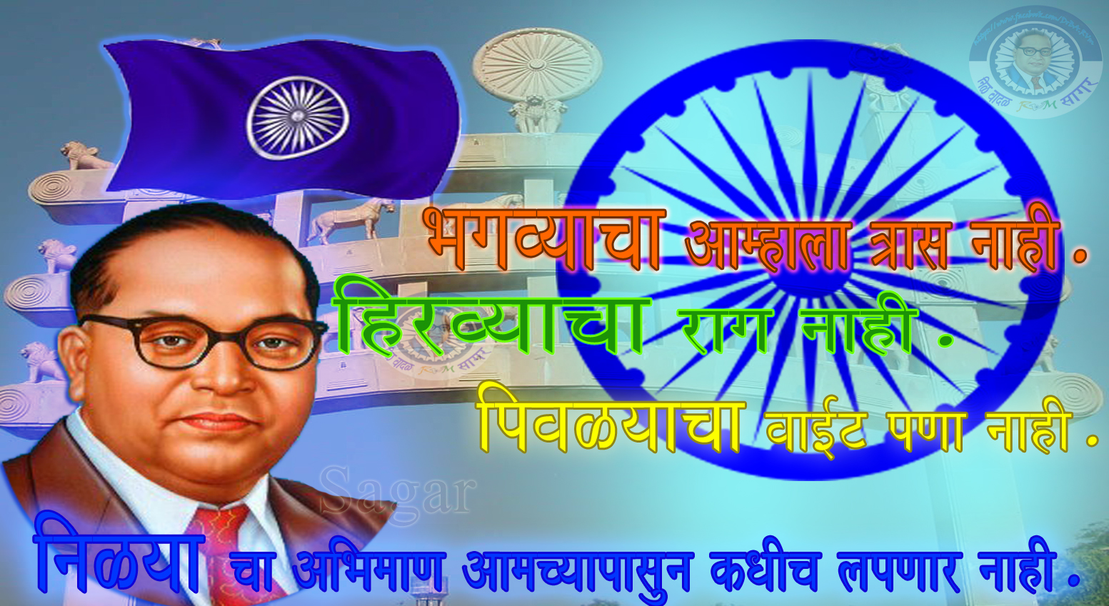 Dr. Babasaheb Ambedkar - Digital HD Photos
