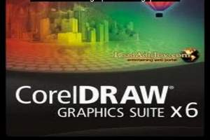 Corel DRAW X4-Screenshot-2