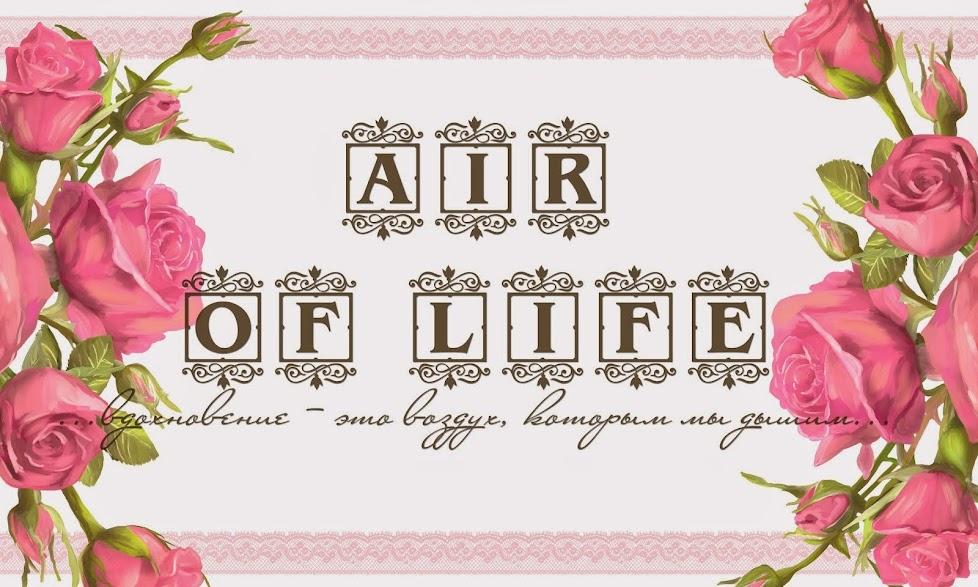 AIR OF LIFE