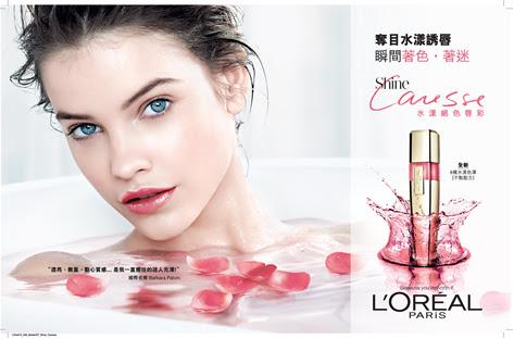 ::分享::新品預告!L'Oréal Cosmetics SHINE CARESSE 水漾絕色唇彩!香港最先報道!
