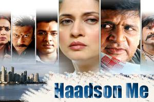 Haadson Mein