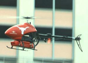 سيطرة على طائرة منددون طائرة في اول تجربة عبر هجوم GPS spoofing