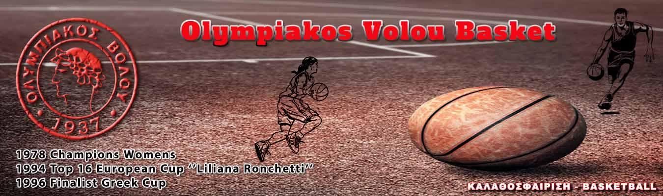 Olympiakos Volou Basket