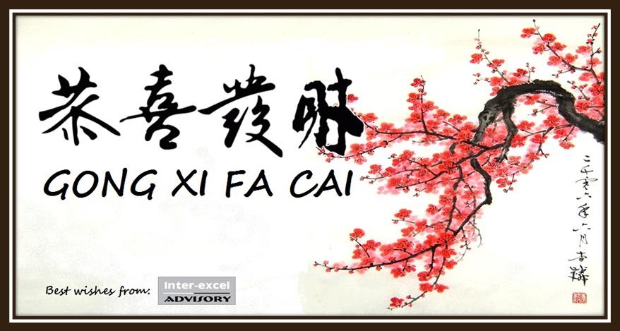 Gong Xi Fa Cai Download Lengkap