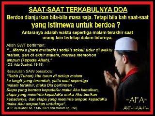 Kata Mutiara Bernuansa Islami Izzatulkhuluqiyah