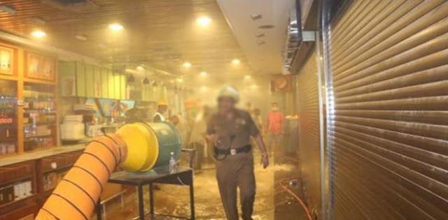 Incendie à la Mecque: 4 blessés et 1500 pèlerins évacués