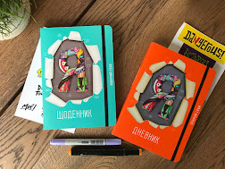 Подростковый коуч-дневник - Дайте два!