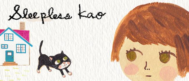 sleepless kao