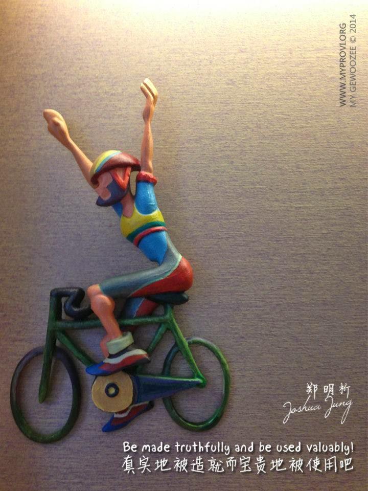 郑明析,摄理,月明洞,骑脚车,Joshua Jung, Providence, Wolmyeong Dong, cycling