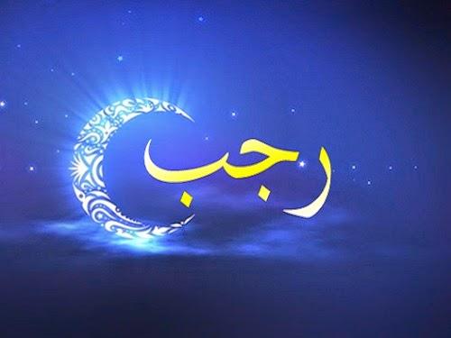 Bulan Rajab (ilustrasi)