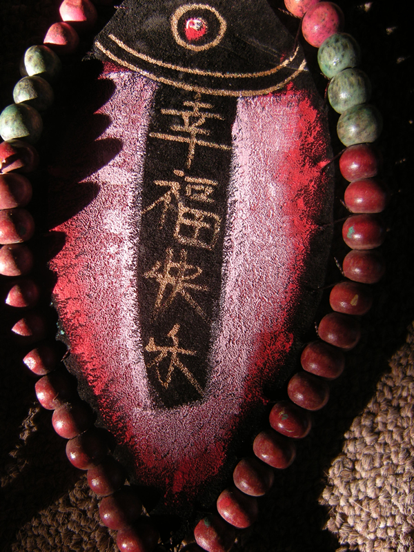 Hand Made Chinese Buddhust Auspicious Double Fish