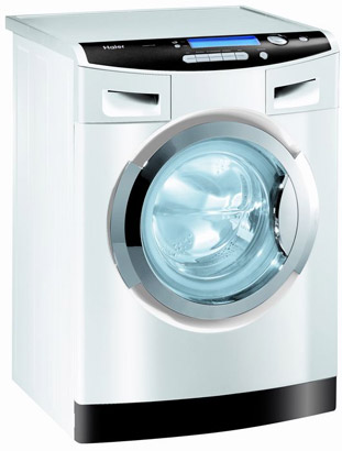 Washing machine repairs what to do if smoke is coming - Machine a laver le linge moderne ...