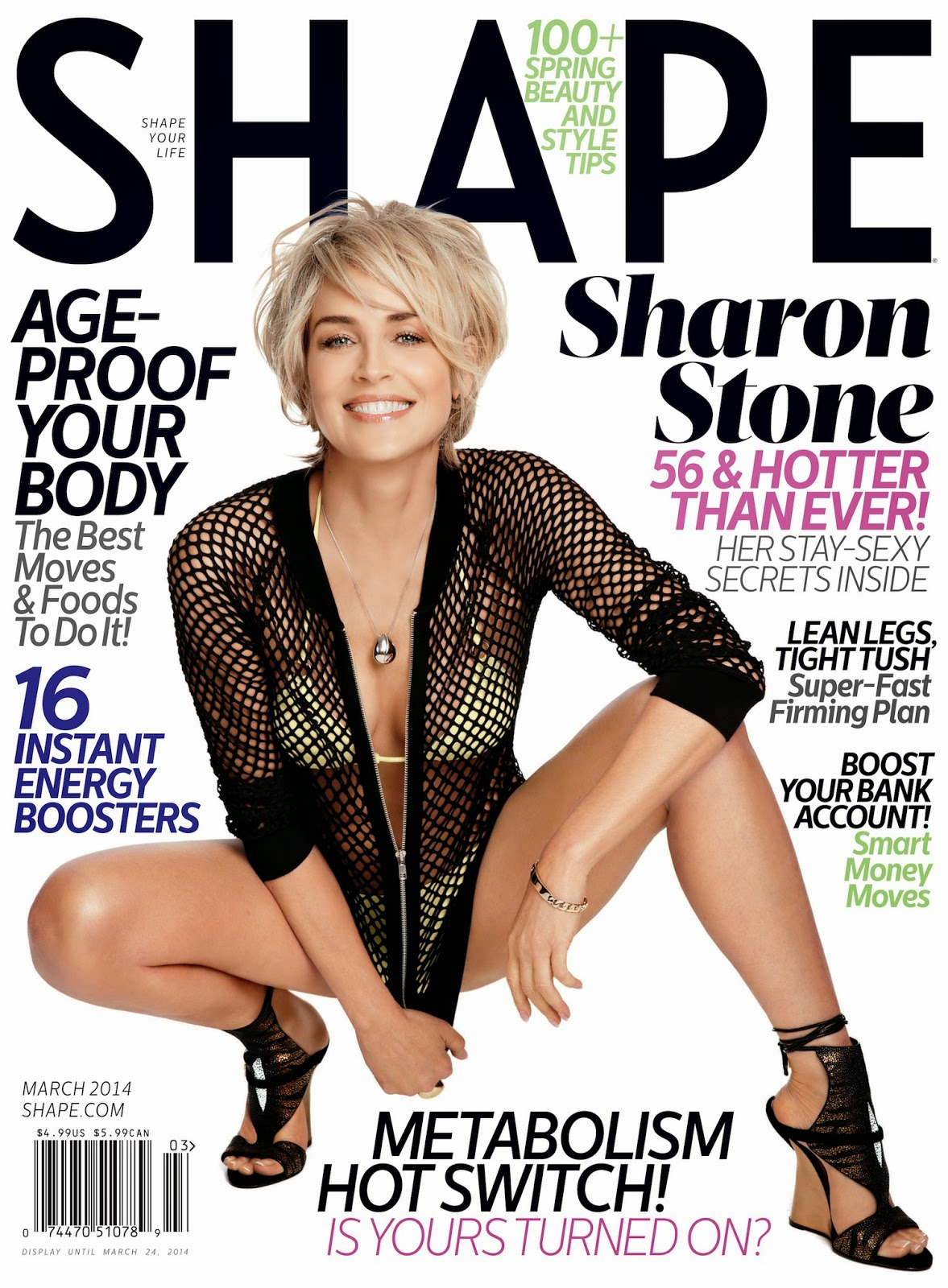sharon stone, shape magazine, editorspick, whorrified,