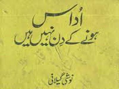 http://books.google.com.pk/books?id=38hVAgAAQBAJ&lpg=PP1&pg=PP1#v=onepage&q&f=false