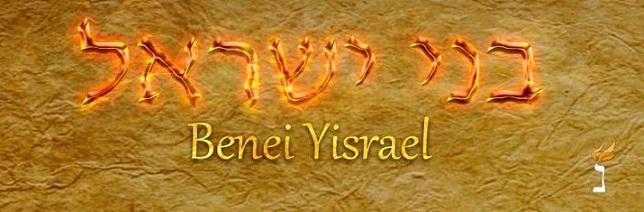 Benei Yisrael