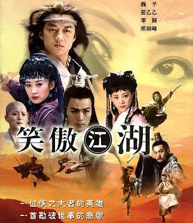 Xem phim Tiếu Ngạo Giang Hồ 2003