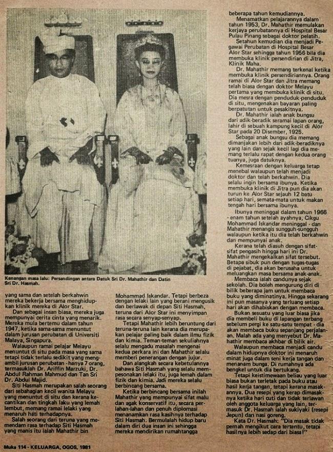 GAMBAR Persandingan Tun Dr Mahathir Dan Siti Hasmah Suatu Ketika Dahulu