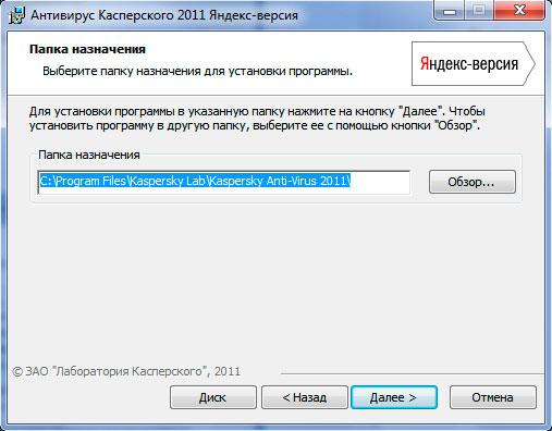 chainikam: Антивирус Касперского c бесплатной лицензией на 6 месяцев