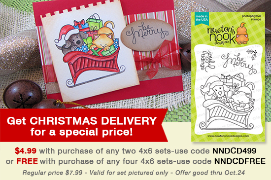 Newton's Nook Designs - Special Delivery - Sleigh Stamp set