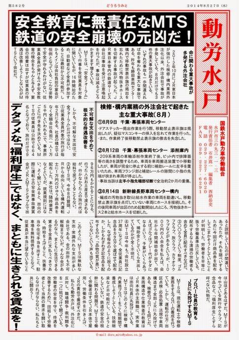 http://file.doromito.blog.shinobi.jp/7b203ac8.pdf