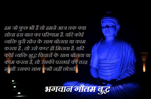 buddha quotes online june 2013