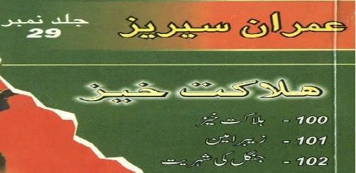 http://books.google.com.pk/books?id=d0e7BAAAQBAJ&lpg=PP1&pg=PP1#v=onepage&q&f=false