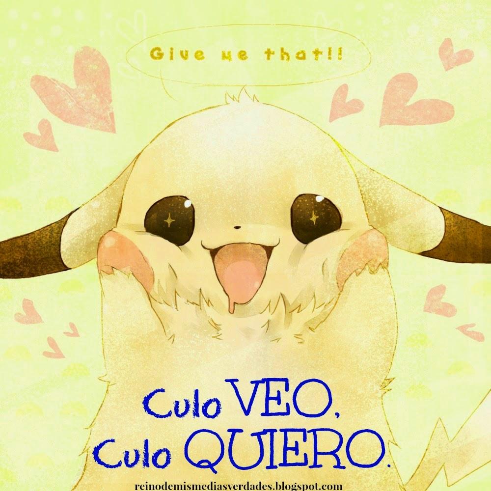 http://reinodemismediasverdades.blogspot.com.es/p/culo-veo-culo-quiero.html