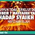 Salafiyun Tidak Terkejut dengan Tahdzir 7 Masyaikh Yaman Terhadap Syaikh Hani Hafizhahullah