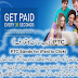 Make Money Online with Best PTC Sites in Urdu
