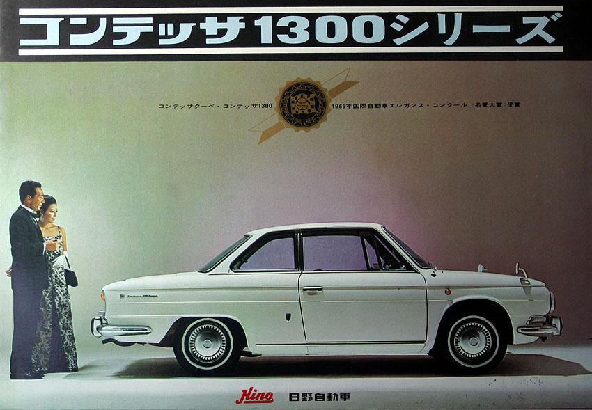 Hino Contessa PD, coupe, japoński samochód, motoryzacja, auta, stare, dawne, nostalgic, klasyki, Japonia, galeria