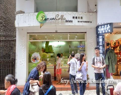 Lemon Cello Macau