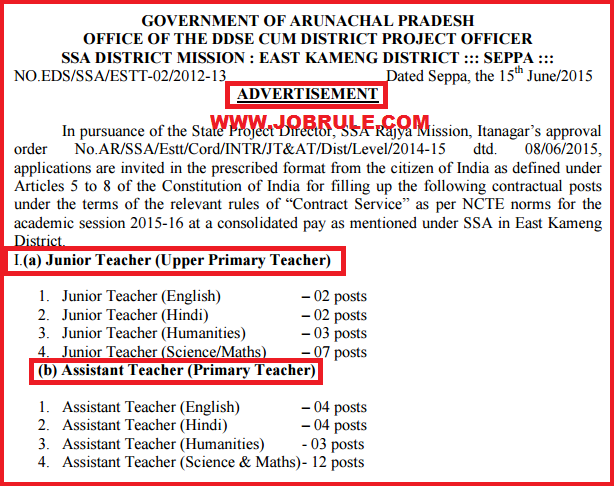 Arunachal Pradesh East Kameng District (Seppa) SSA latest Junior & Assistant Teacher Jobs July 2015 Advertisement & Application Form
