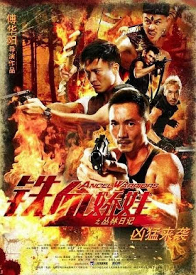 ANGEL WARRIORS (2013) Chinese with englsih substitle full movie