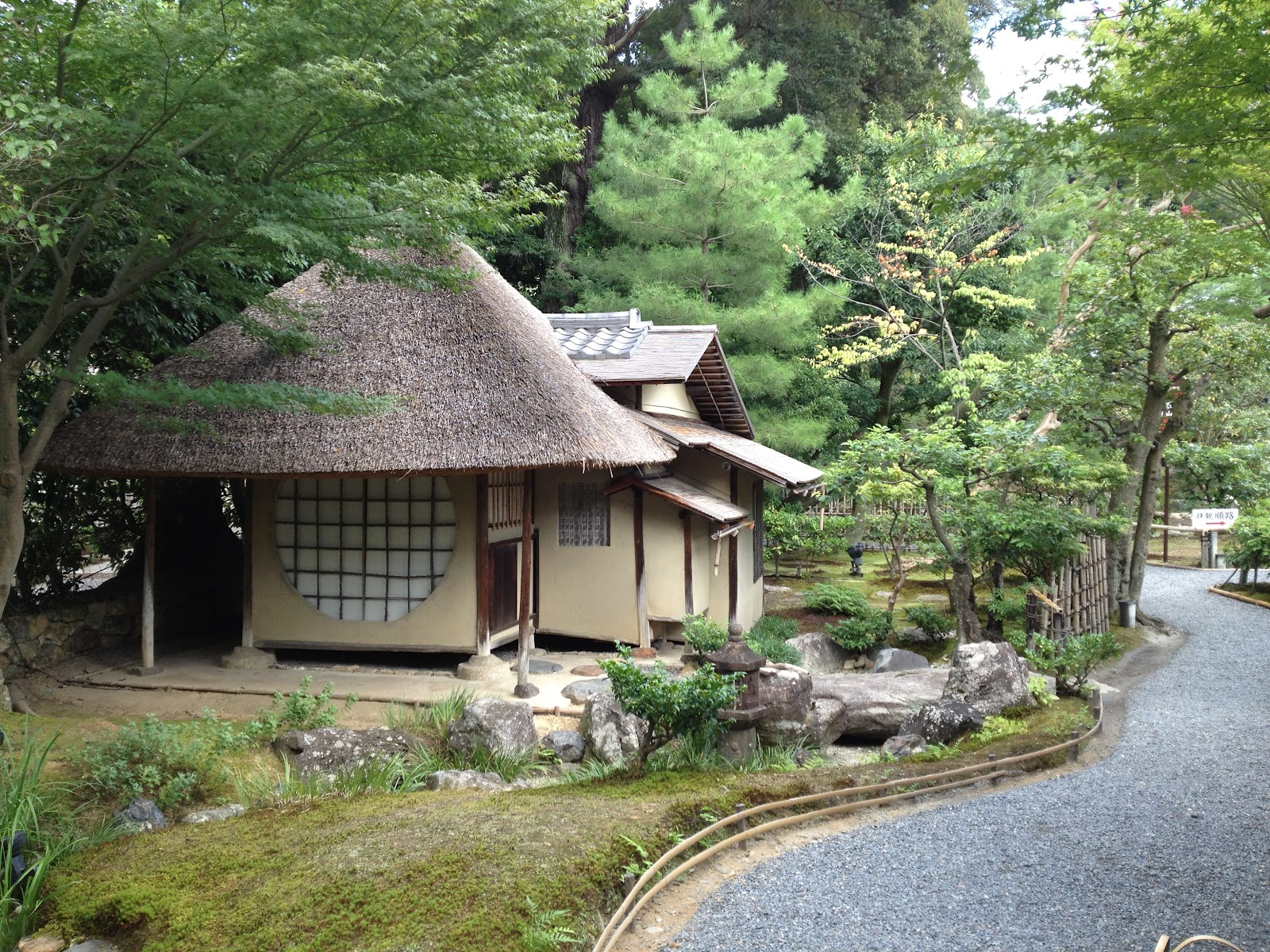 Japan Guest Houses 53