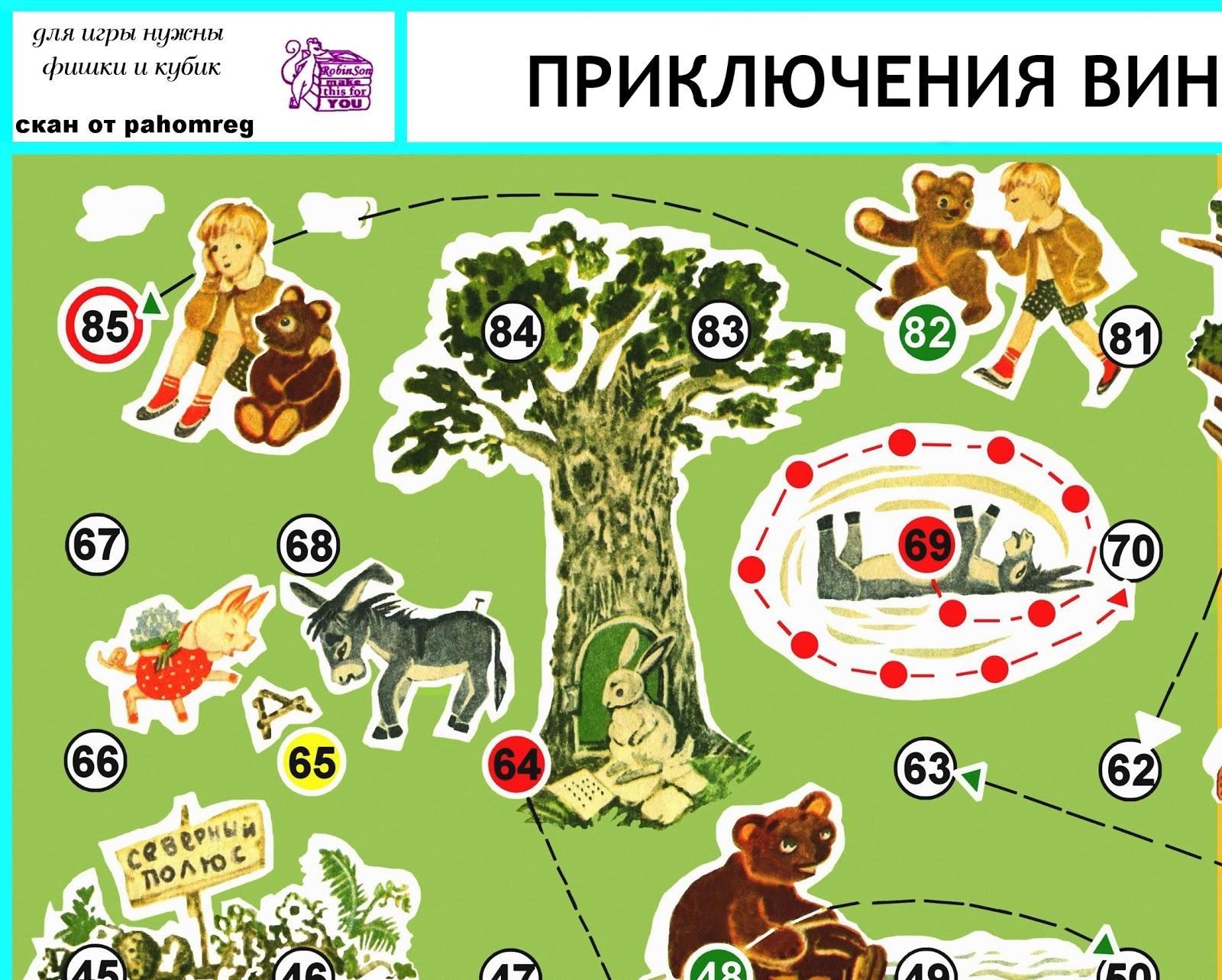 Детский иллюстратор СССР А Порет