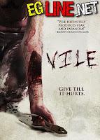 مشاهدة فيلم Vile