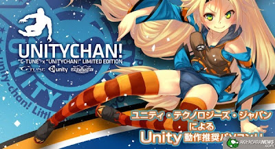 engine motor unity chan mascota moe japon modelado 3d anuncio