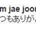 JJ's twitter update!!!!