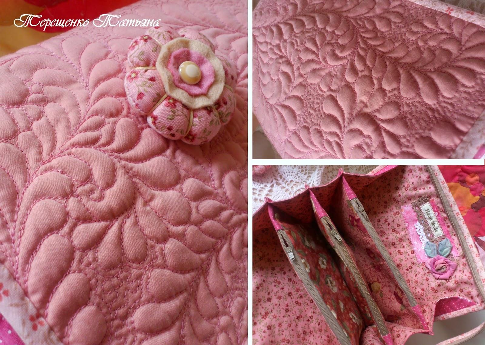 текстильная косметичка