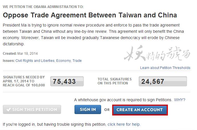 %E5%9C%96%E7%89%87+002 - 反服貿、就差你一票!白宮10萬連署請願反服貿、救台灣