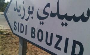 Sidi Bouzid : Les terroristes décapitent un adolescent de 16 ans devant les yeux de son cousin