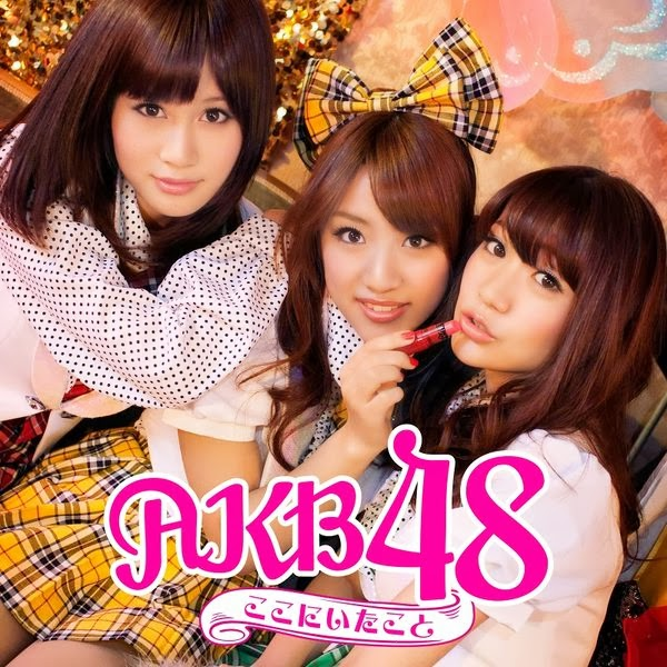 mokugekisha mp3 download