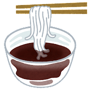 そうめん・素麺のイラスト