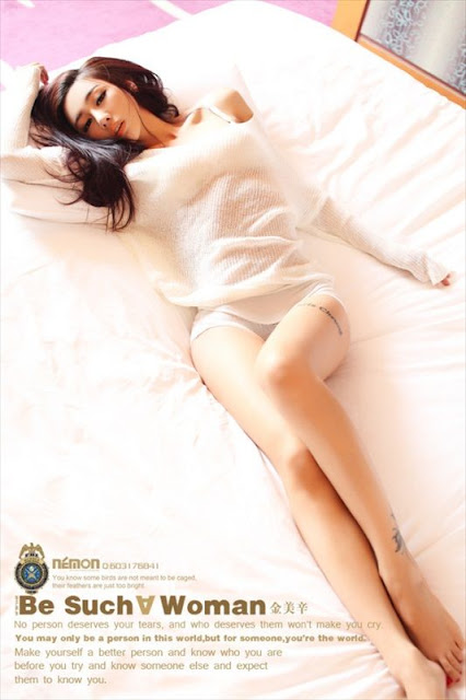 Jin Mei Xin – Bed Pictures